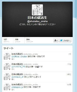 ah_onsha.jpg