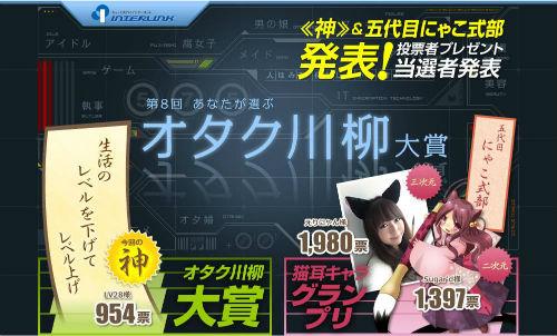 ah_otaku2.jpg