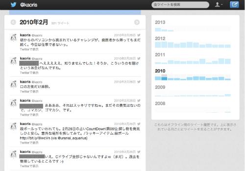 ah_twitter2.png