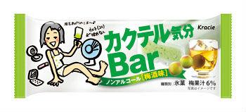 ah_bar2.jpg