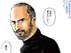 「スティーブ・ジョブズ」描いたヤマザキマリの新連載がスタート 無料立ち読み版もあるぞ!