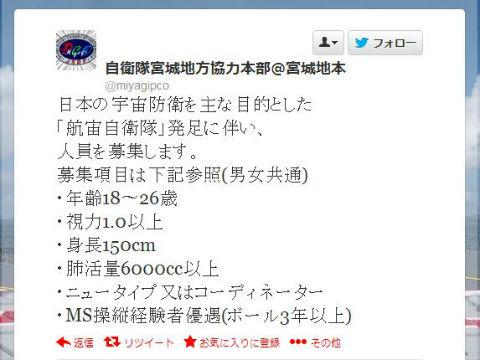 ah_miyagichihon.jpg