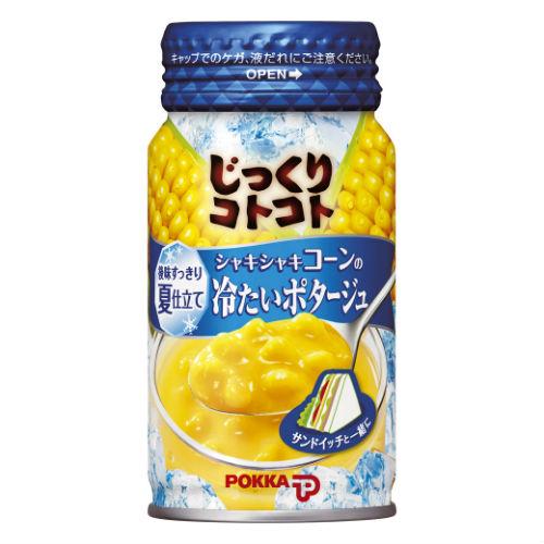 ah_corn.jpg