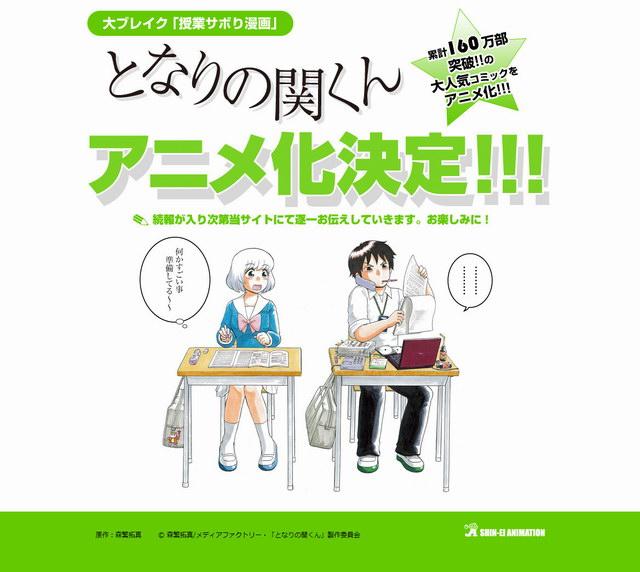 http://image.itmedia.co.jp/nl/articles/1304/05/l_wk_130405seki02.jpg