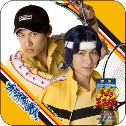 ah_tenis3.jpg