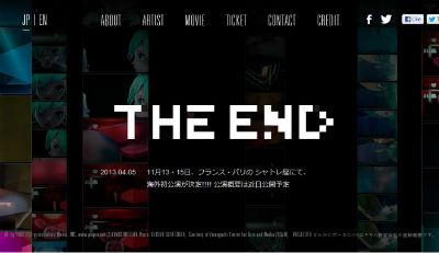 ah_end.jpg