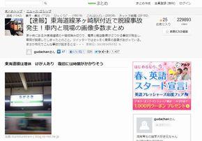 kuro_130408chigasaki01.jpg