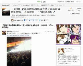 kuro_130408chigasaki02.jpg