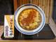 カツカレーじゃないよ:「めしばな刑事タチバナ」にも登場 富士そばのオリジナルメニュー「カレーカツ丼」を食べてきた