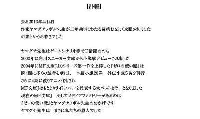 aH_fuhou.jpg