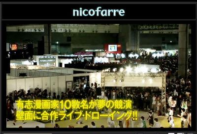 ah_manga2.jpg