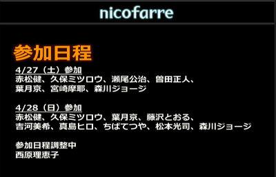 ah_manga3.jpg