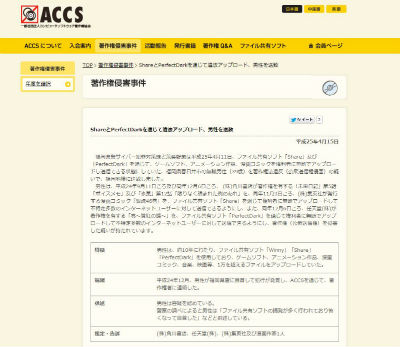 ah_accs.jpg