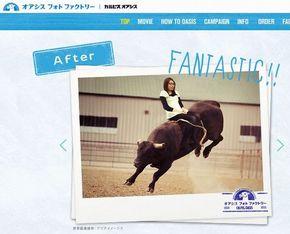 kuro_130424carpisoasis07.jpg