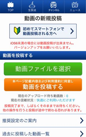 kuro_130424nicoios02.jpg