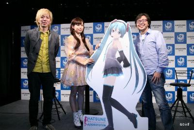 ah_hatsune1.jpg