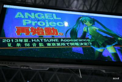 ah_hatsune3.jpg