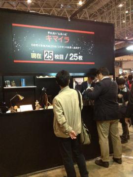 ah_kimaira10.jpg