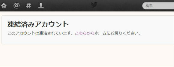 ah_warosu.jpg