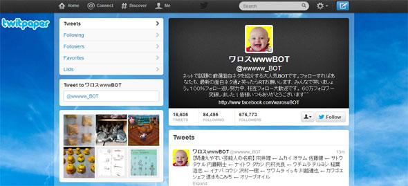 ah_warosu_01.jpg