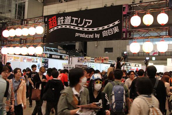 wk_kaitai01.jpg