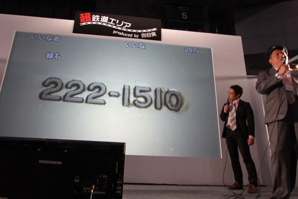 wk_kaitai18.jpg