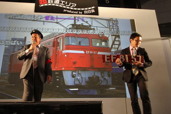 wk_kaitai20.jpg