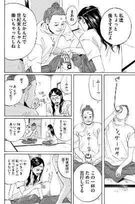 ah_oniisan2.jpg