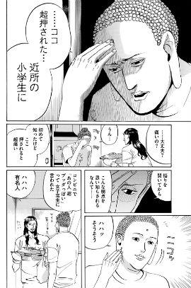 ah_oniisan4.jpg