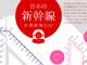 日本の新幹線が一目で分かる路線マップ
