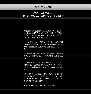 ah_puz2.jpg