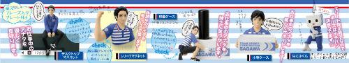 ah_sagawa1.jpg