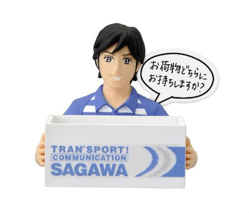 ah_sagawa2.jpg