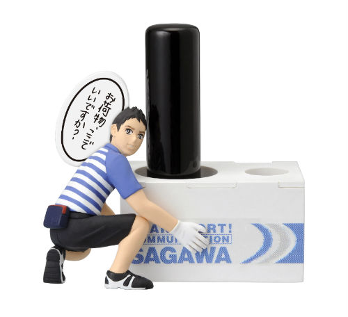 ah_sagawa3.jpg