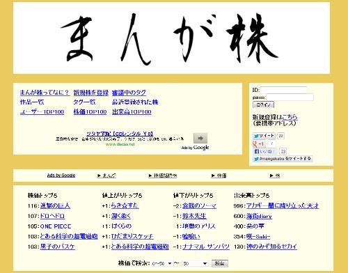 ah_mangakabu1.png