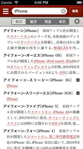 ah_jisen1.jpg