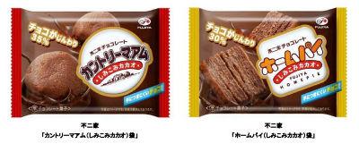 ah_shimi1.jpg