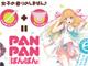 女子の香りスプレーがセットになった縞パン発売 日本大丈夫か!
