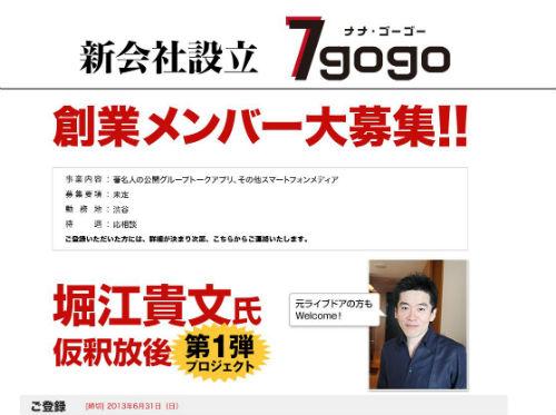 ah_gogo.jpg