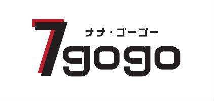ah_gogo2.jpg