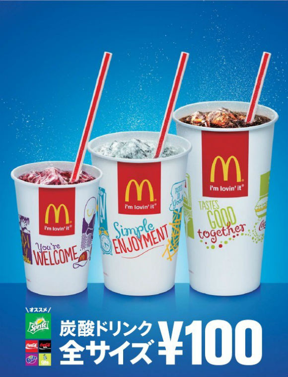 ah_drink.jpg
