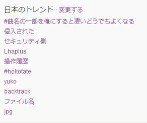 ah_hoko.jpg