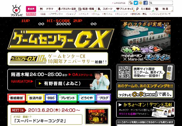 ah_CX1.png