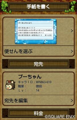 ah_dq4.jpg