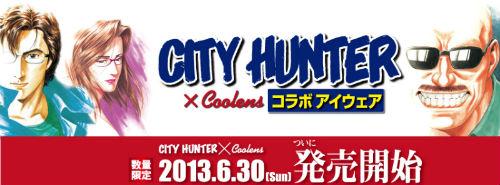 ah_city1.jpg