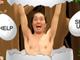 あなたはエガちゃんを育てる? それともエガちゃんで目覚める? 江頭2:50の無料iOSアプリが2本登場