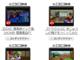 「ドラゴンクエストX」がニコ生配信・動画投稿を公認