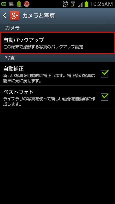 ah_ld5.jpg