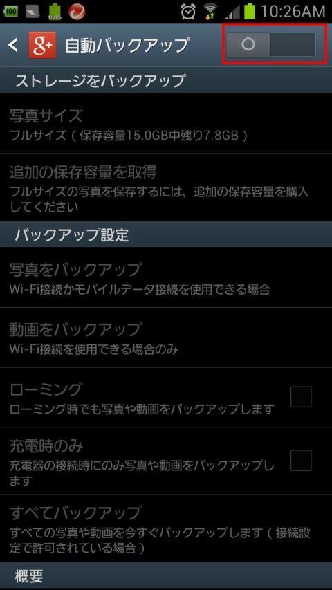 ah_ld7.jpg