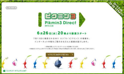 ah_pikumin.jpg